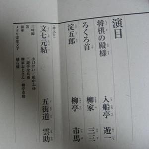 20121215_005
