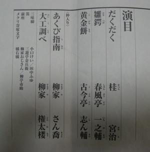 201320_004