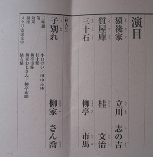 2013921132_005