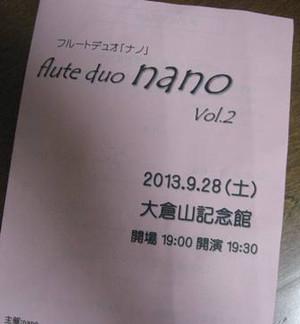 2013928_006