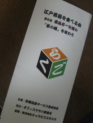20131031_005