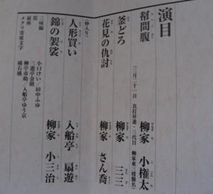 2014315_005