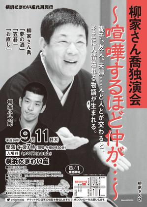 2014_9_11