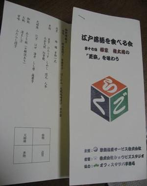 2014_11_28_002_2