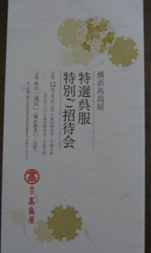 2015_12_4_001
