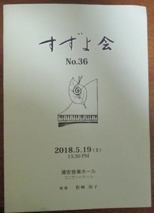2018_5_19_001