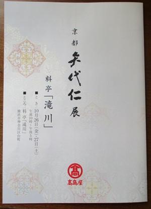 2018_10_26_002