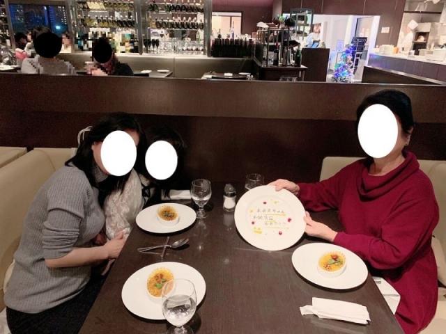 Tanjyokai_20191217001301